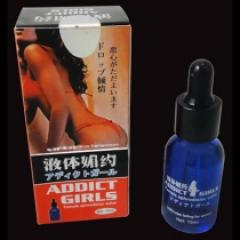 Addict Girls 液體媚藥